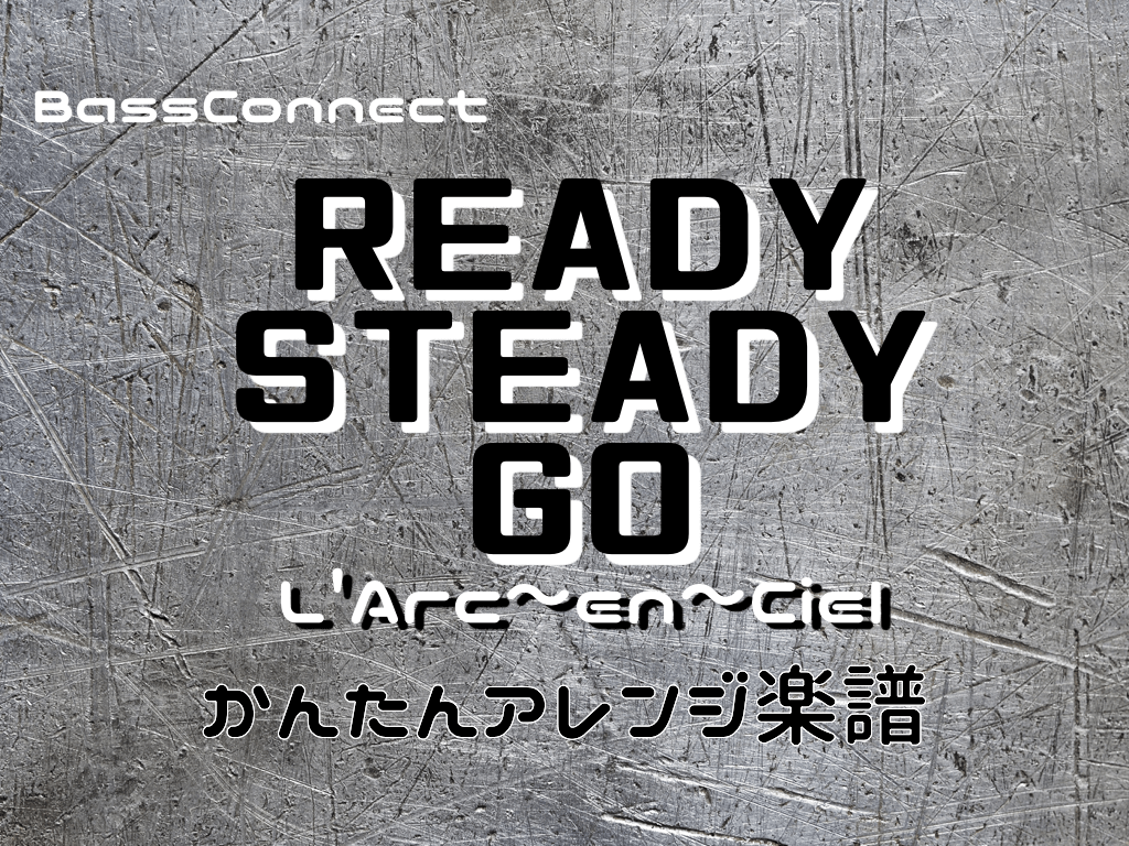 READY STEADY GO/L'Arc〜en〜Ciel